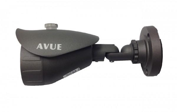 AV819SC – 700 TVL Weatherproof IR Bullet Camera
