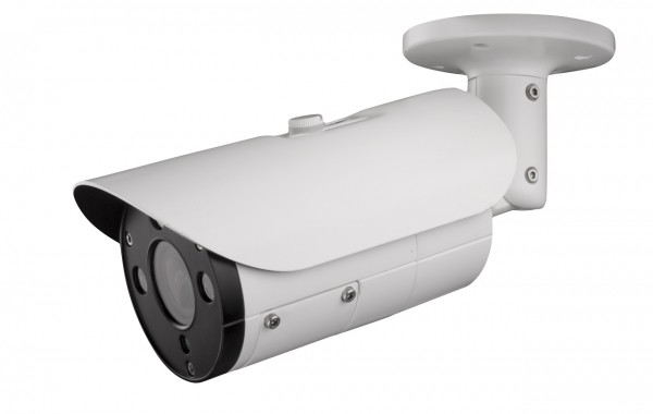 AVHD764WDIR – All New All Different License Plate Capture Camera