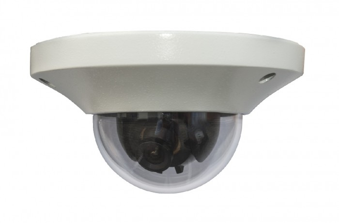 AV825E – Vandal Proof 960H Micro Dome Camera