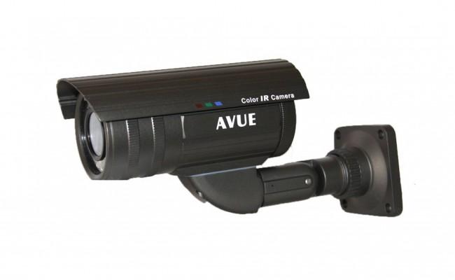AV762SDIR-logo-12801024-1024×819