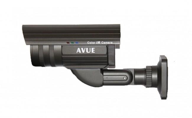AV762SDIR-logo-side-12801024-1024×819
