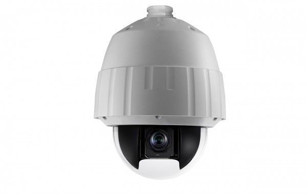 AP530HT –  Turbo HD1080p PTZ Dome Camera