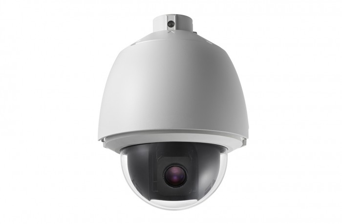 AP520IP-POE 5 Inch turbo HD1080p PTZ Dome Camera