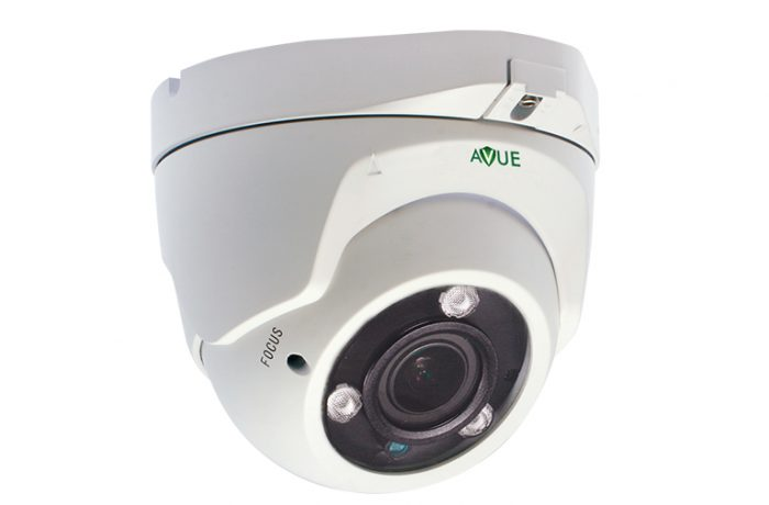 AV52RTW-2812Z – Auto Focus Motorized Turret Camera